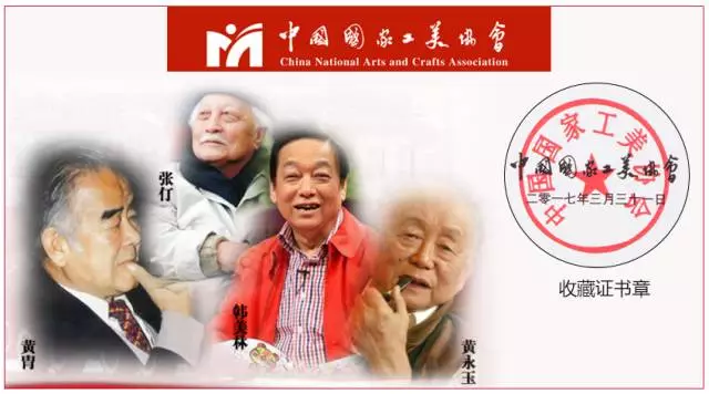 袁广如与中国玉石雕刻大师范同生联袂设计创作的《玺连五军盛世徽宝》