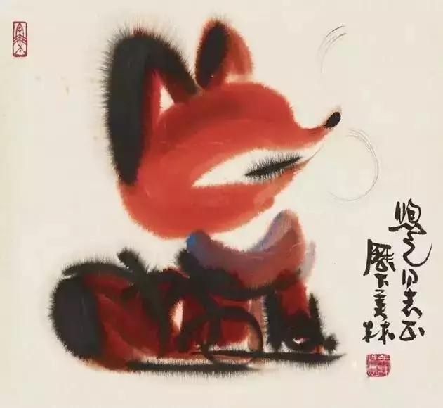 国画动物狐狸 步骤