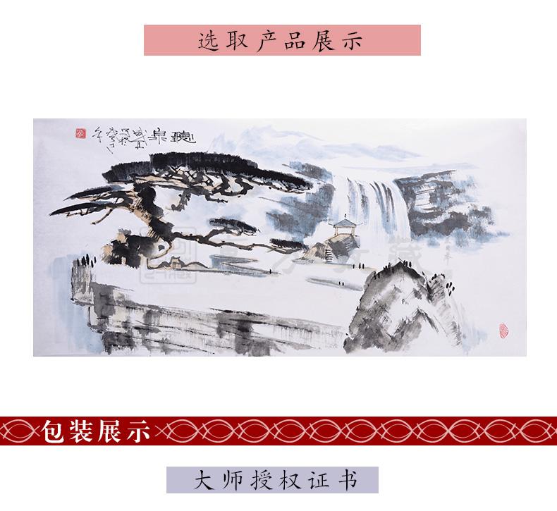 中国当代十大书画名家真迹